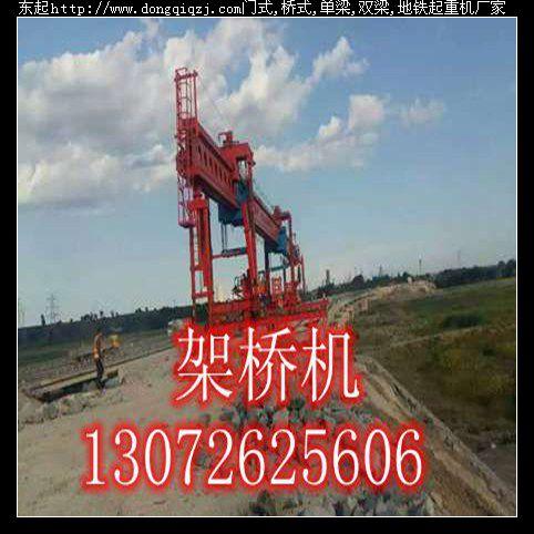 湘潭架桥机出租