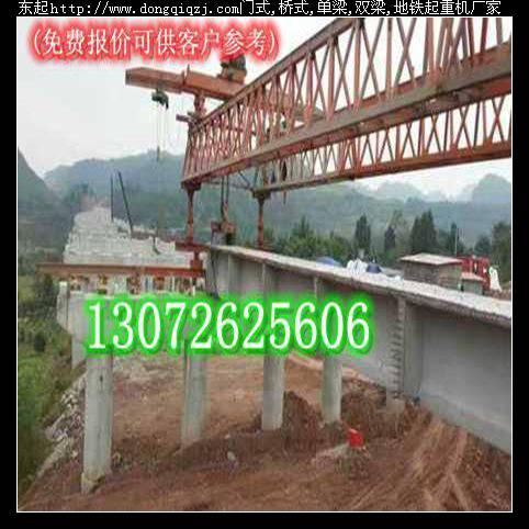 陕西宝鸡架桥机采用拼装式技术