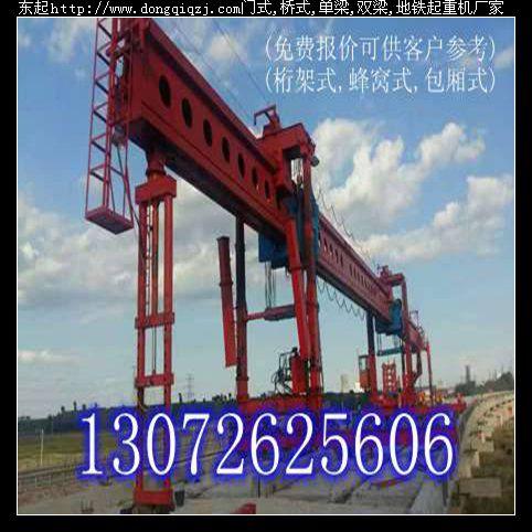 内蒙古乌海架桥机出租条件要求
